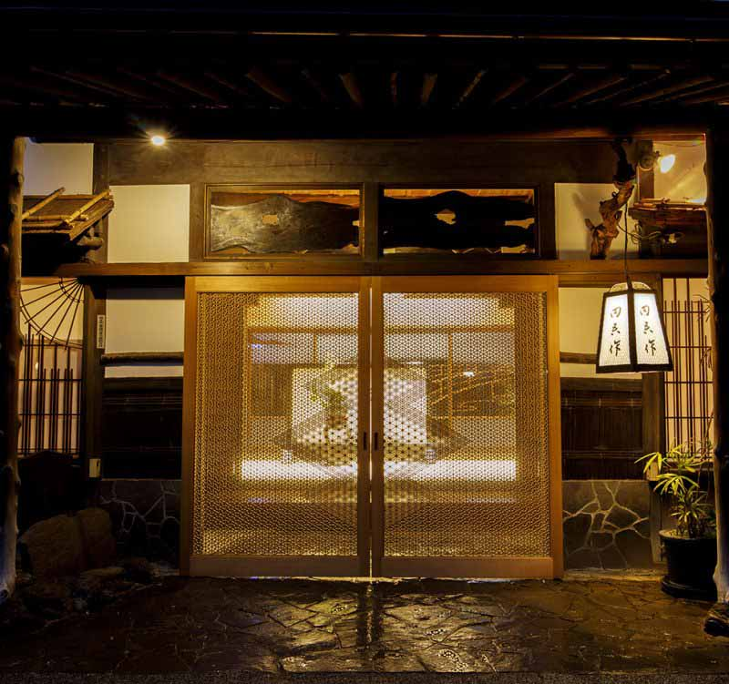 Kumamoto restaurant tagosaku Picture of the entrance